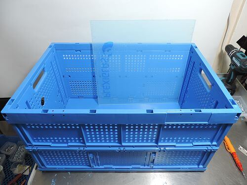 Schutzbox - Faltbox